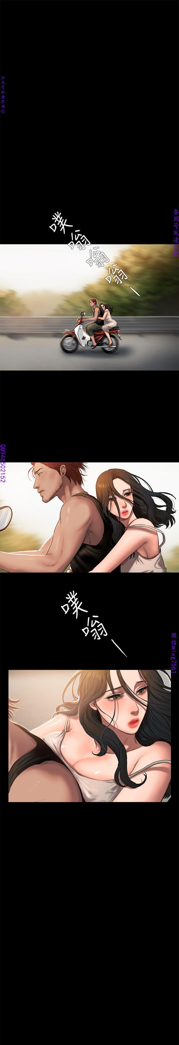 Run away 1-10【中文】 13