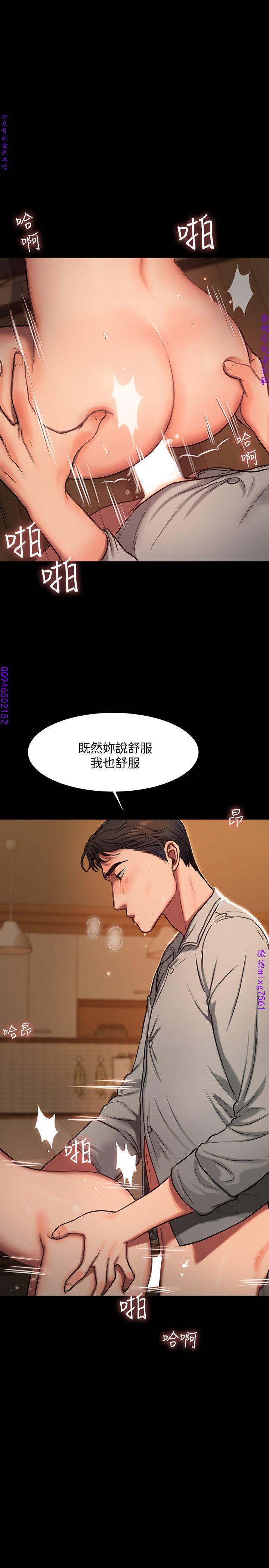 Run away 1-10【中文】 148