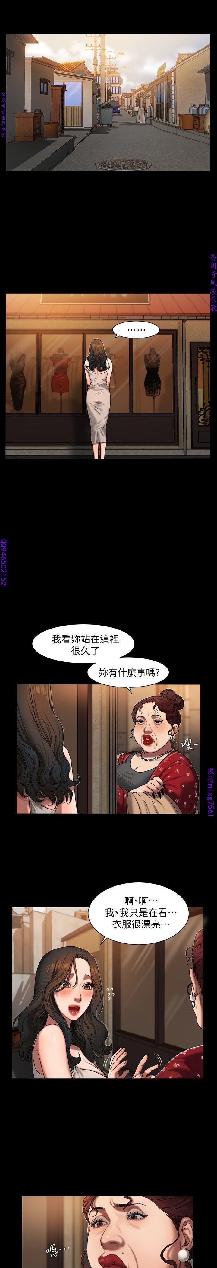 Run away 1-10【中文】 14