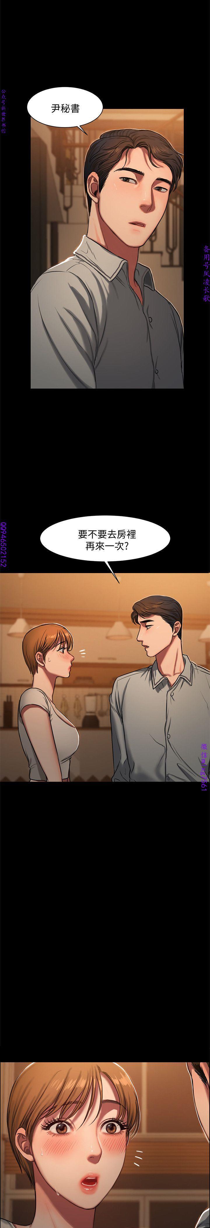 Run away 1-10【中文】 157