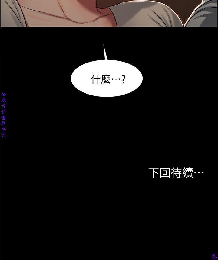 Run away 1-10【中文】 158