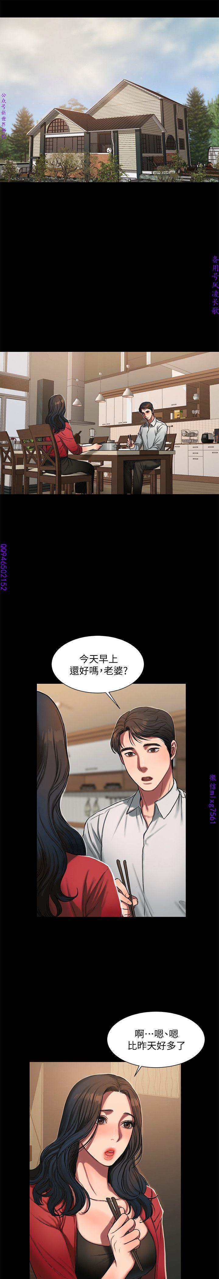 Run away 1-10【中文】 172