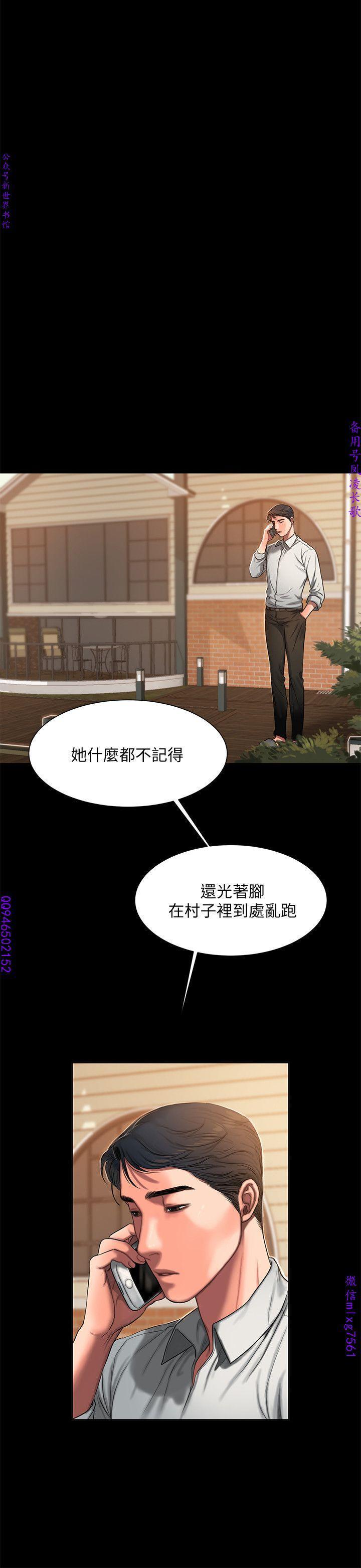Run away 1-10【中文】 174