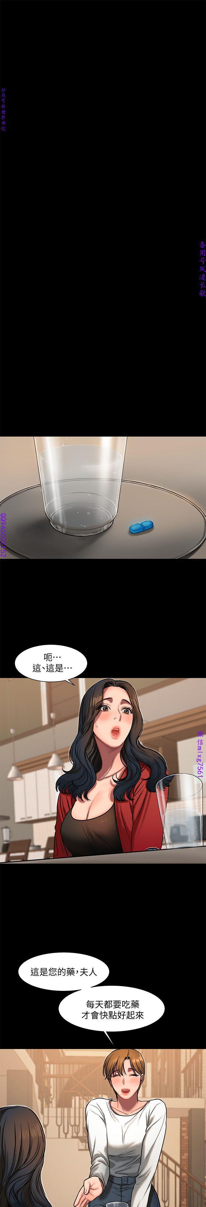 Run away 1-10【中文】 179