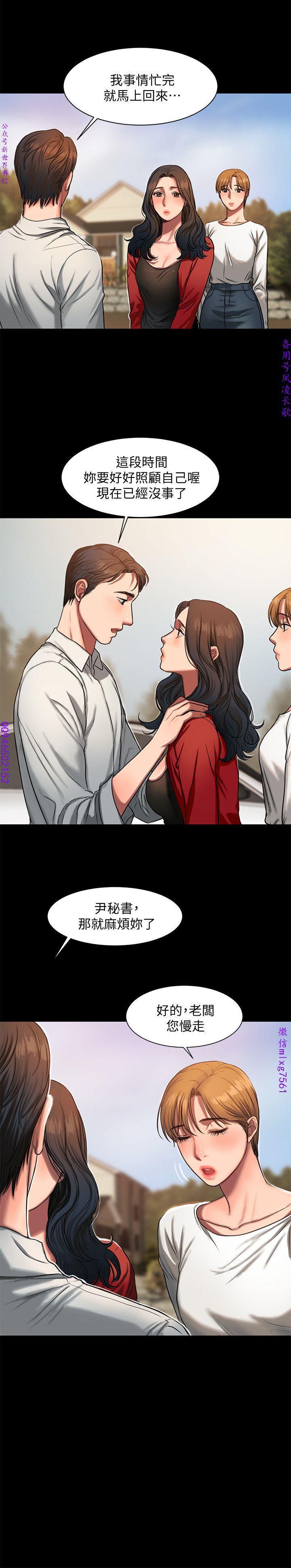 Run away 1-10【中文】 181