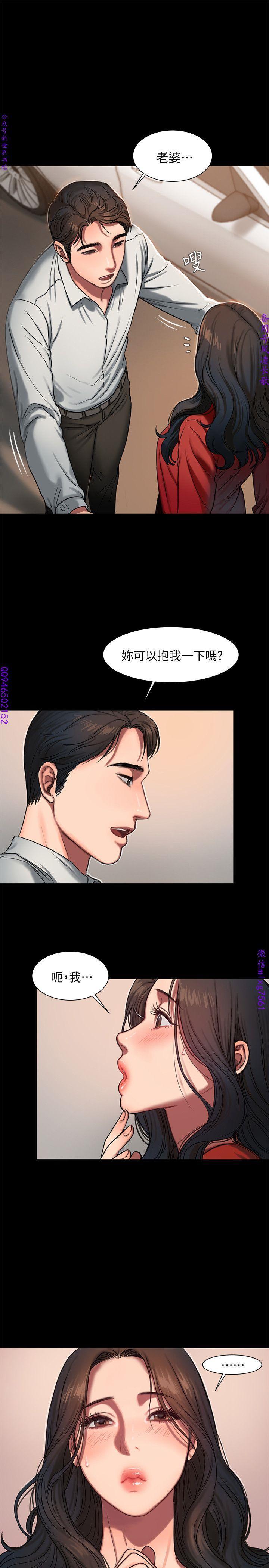 Run away 1-10【中文】 182