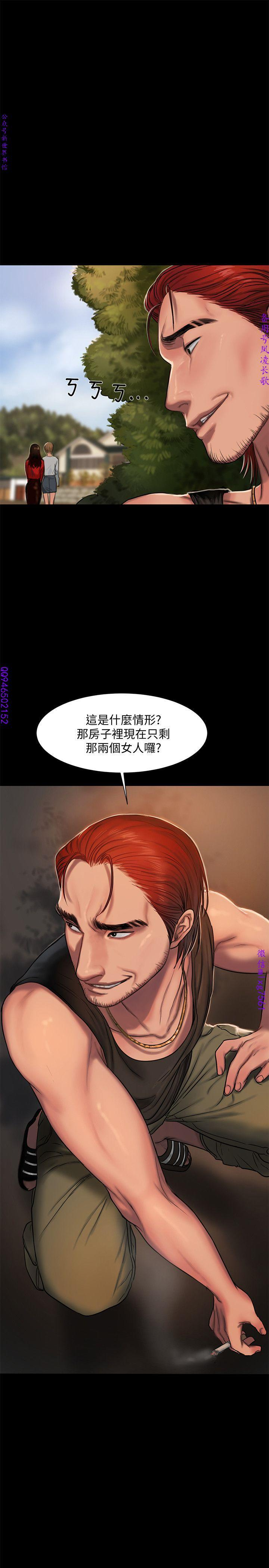 Run away 1-10【中文】 188