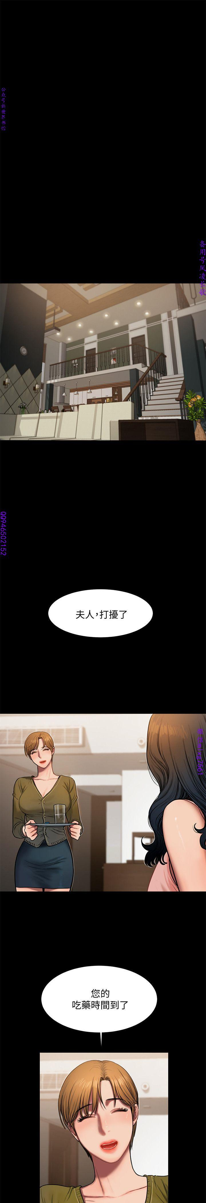 Run away 1-10【中文】 192