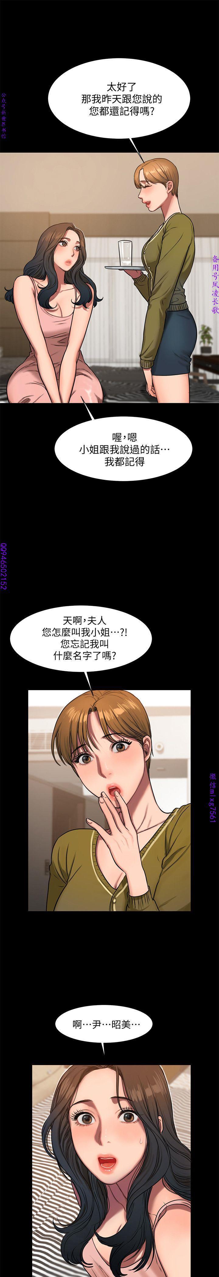 Run away 1-10【中文】 195