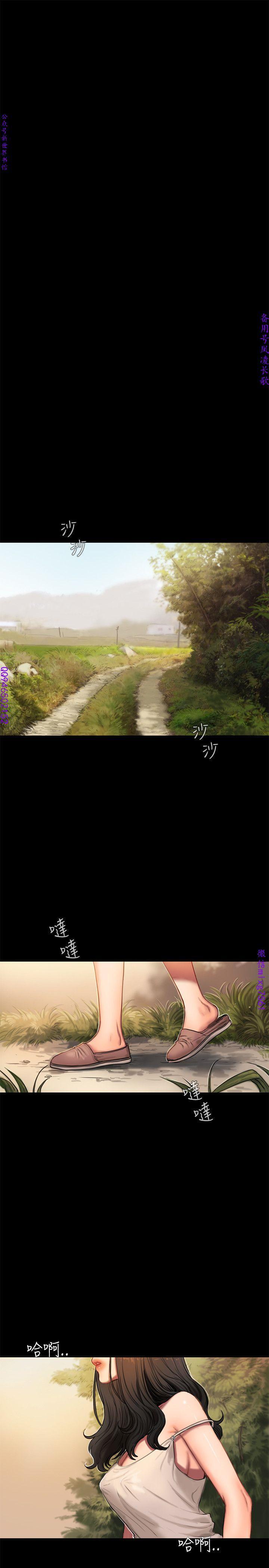 Run away 1-10【中文】 1