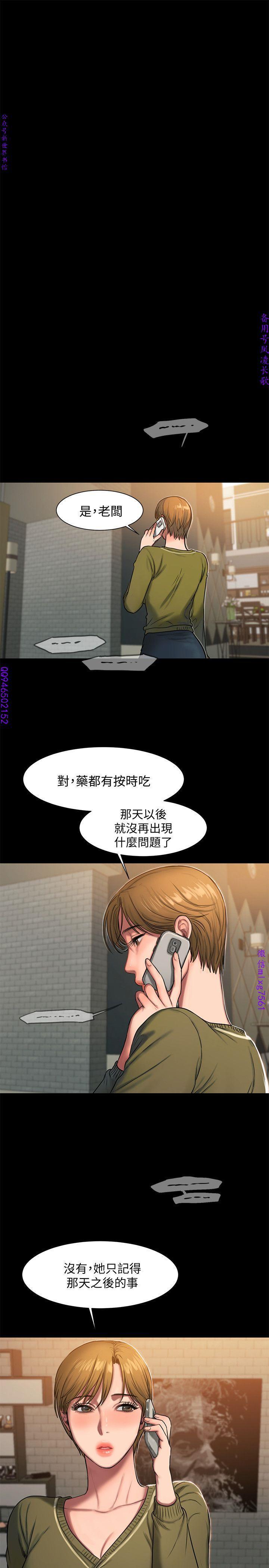 Run away 1-10【中文】 199
