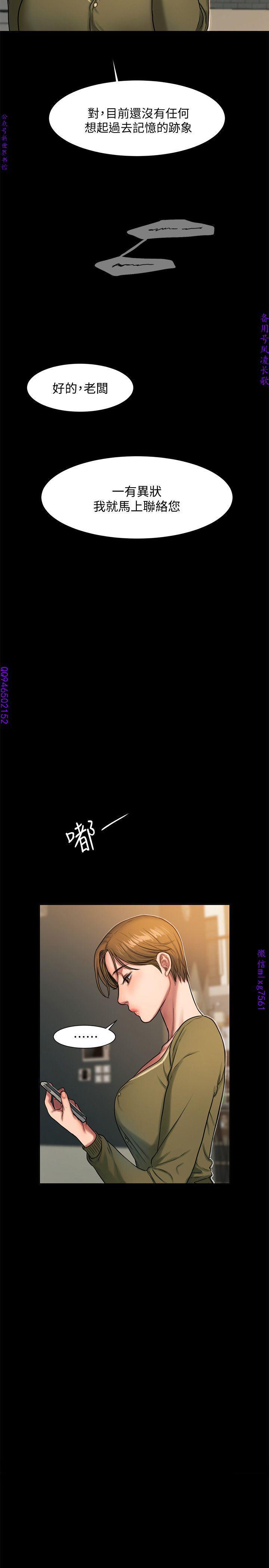 Run away 1-10【中文】 200