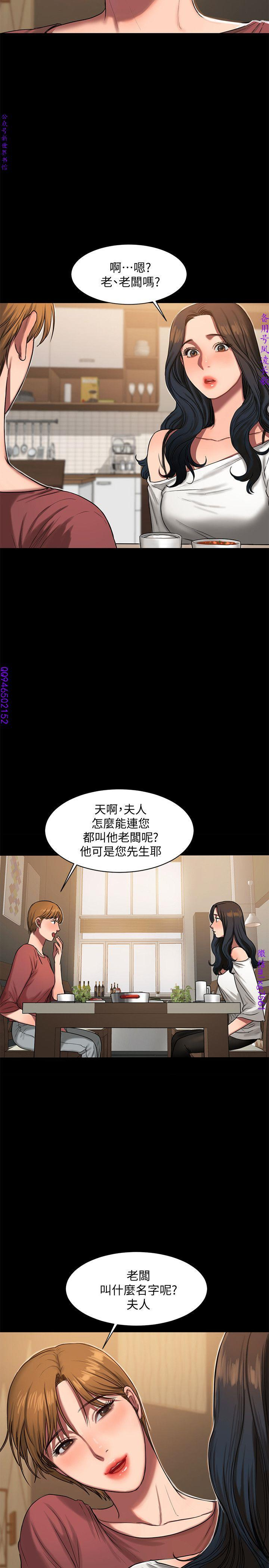 Run away 1-10【中文】 206