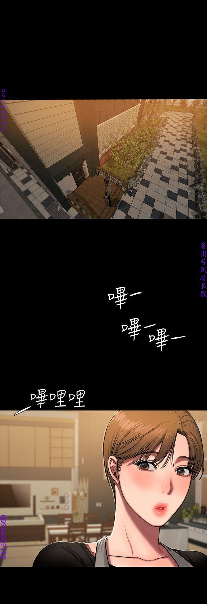 Run away 1-10【中文】 210