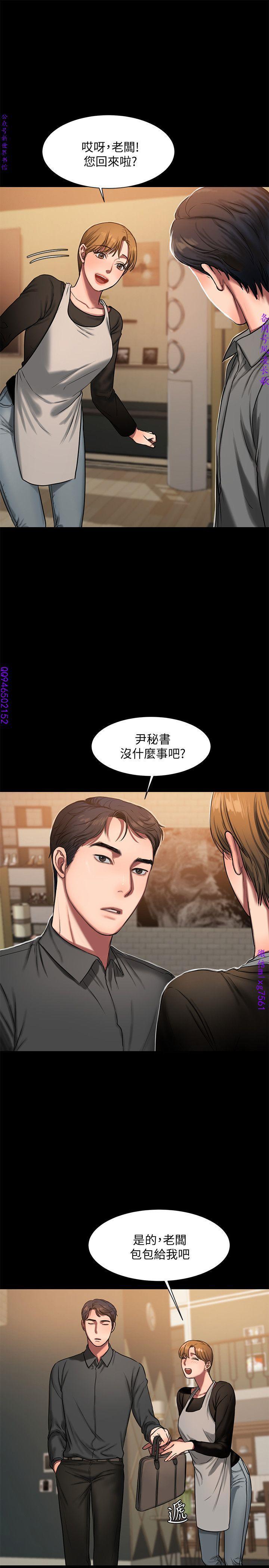 Run away 1-10【中文】 211