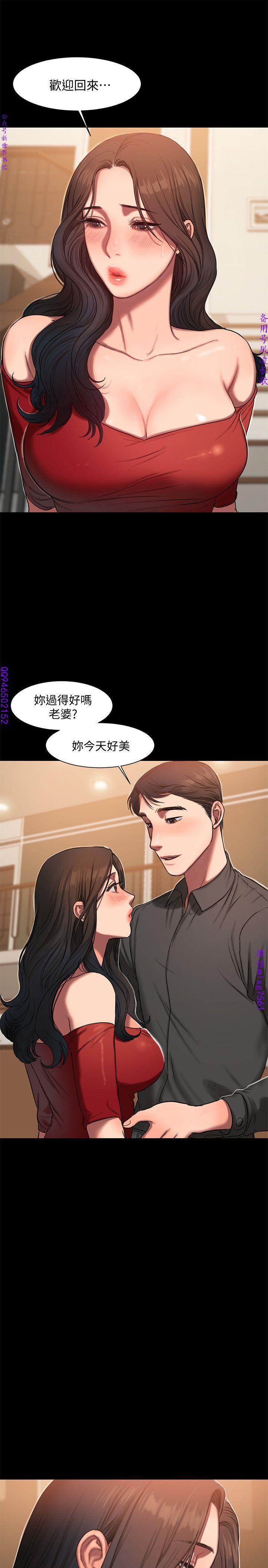 Run away 1-10【中文】 214