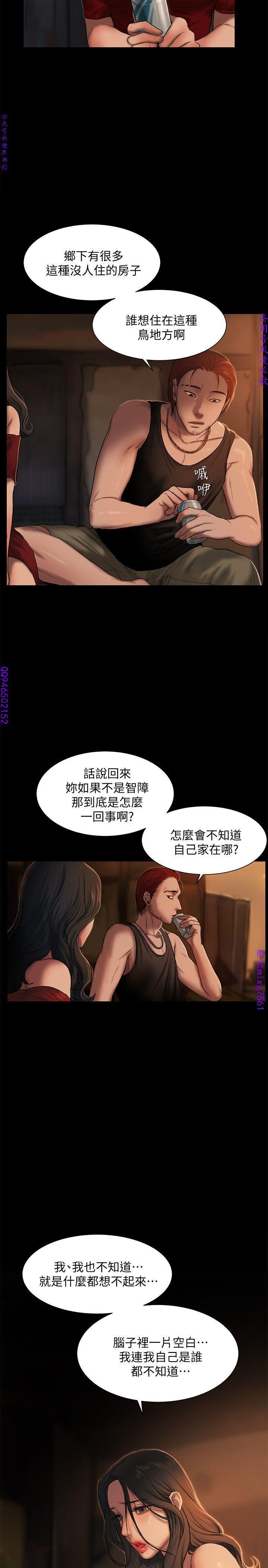 Run away 1-10【中文】 22