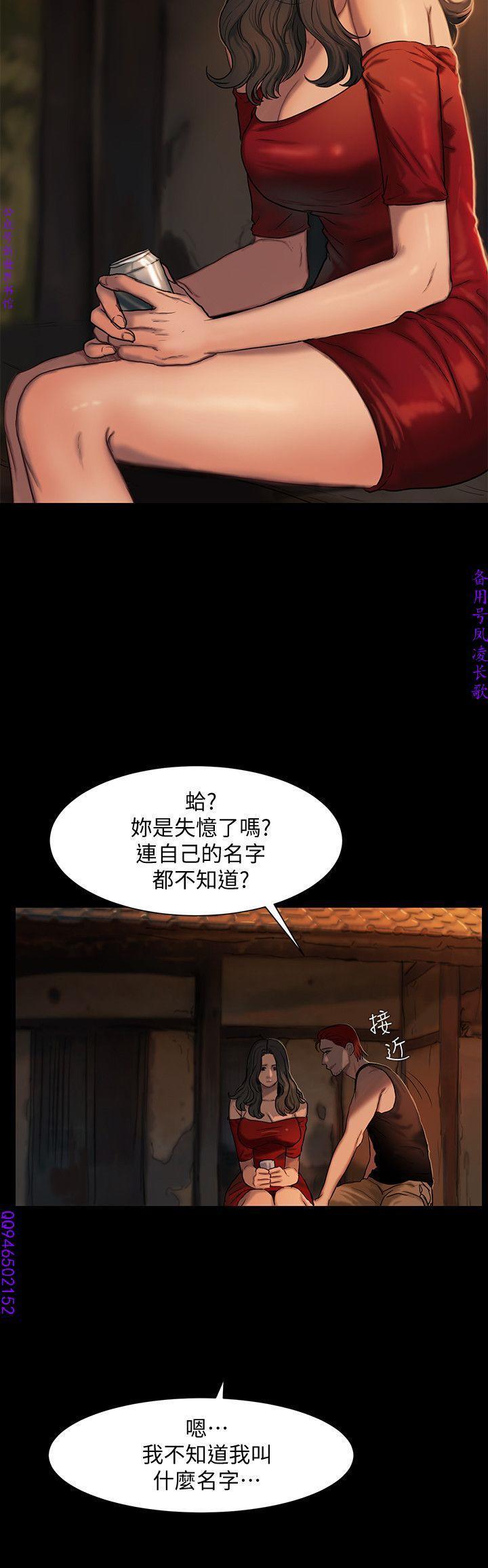 Run away 1-10【中文】 23