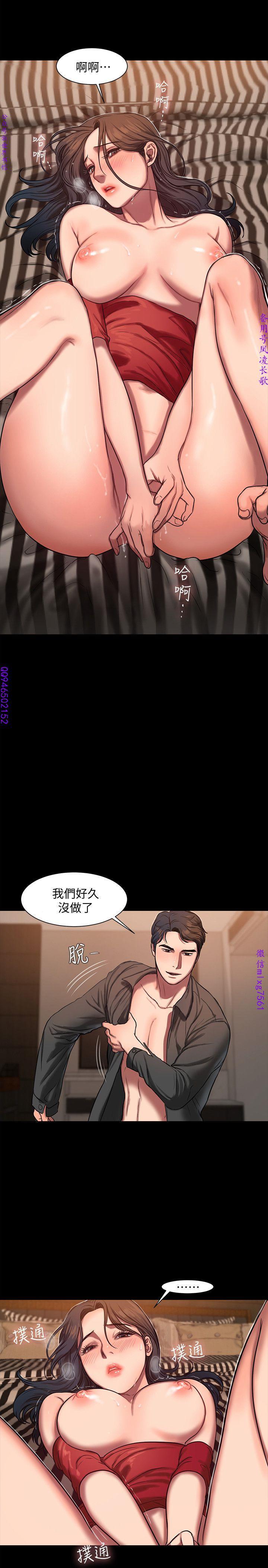 Run away 1-10【中文】 245