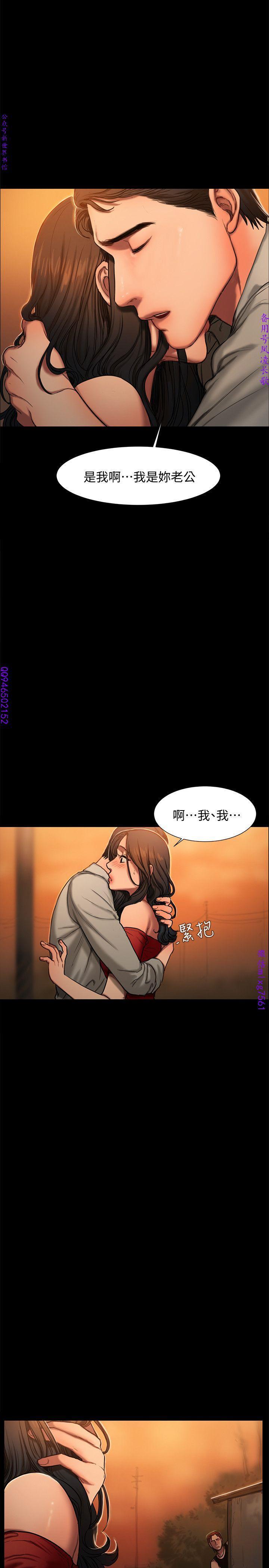 Run away 1-10【中文】 57