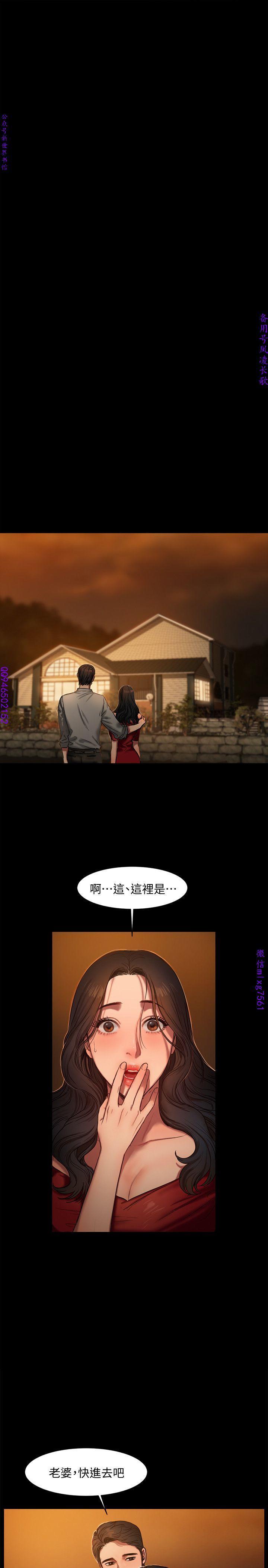 Run away 1-10【中文】 61