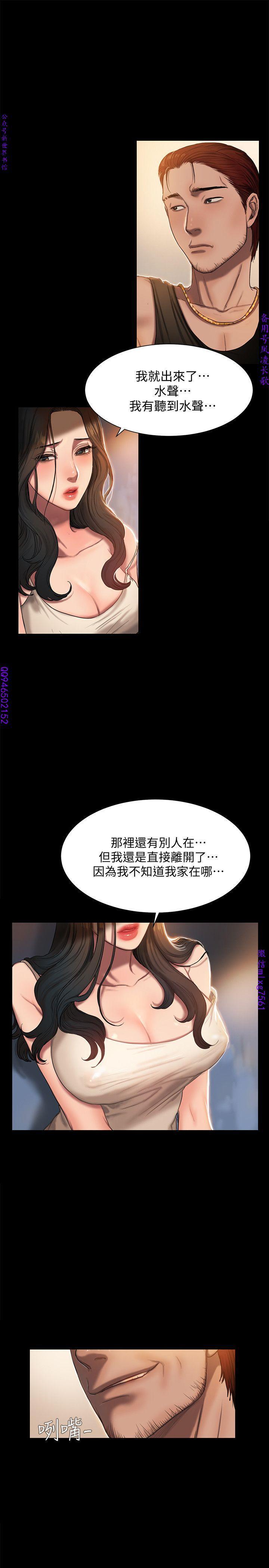 Run away 1-10【中文】 7