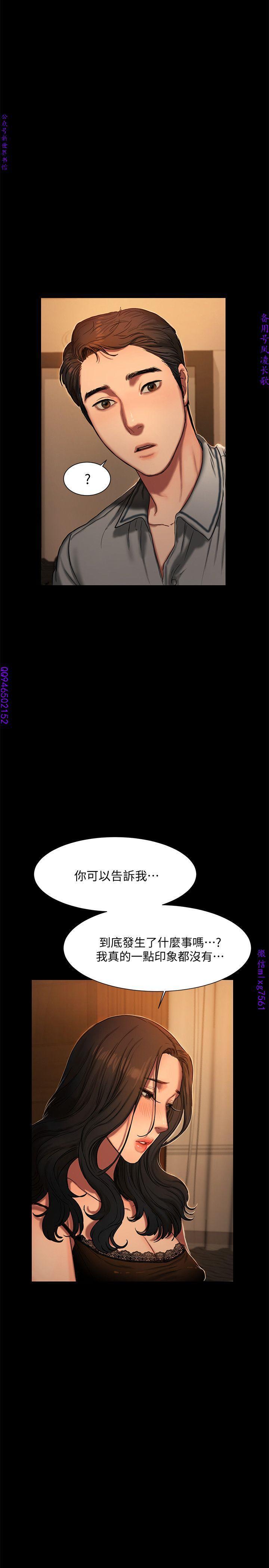 Run away 1-10【中文】 80