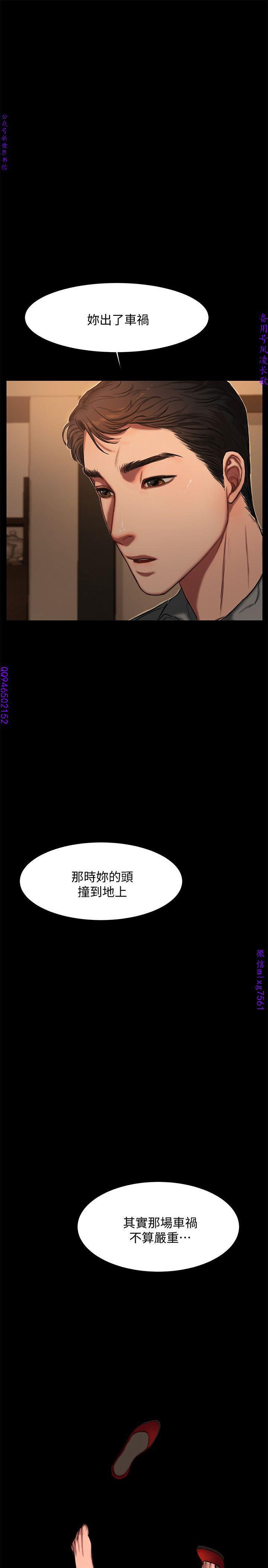 Run away 1-10【中文】 82