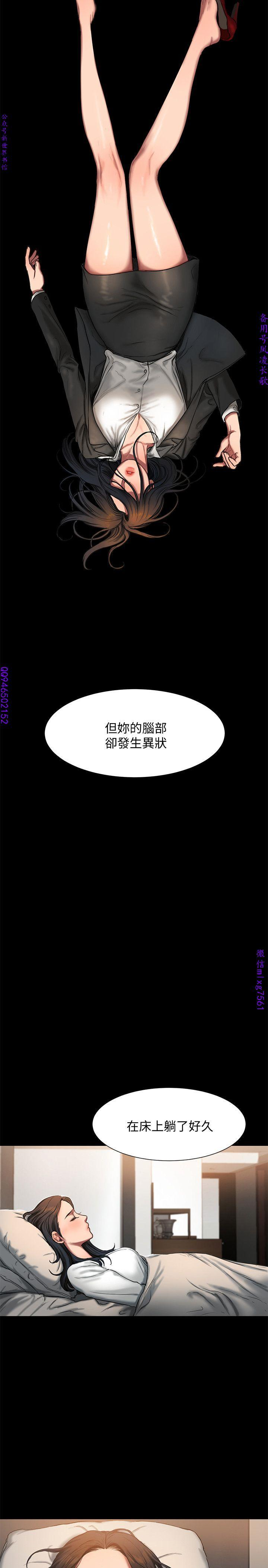 Run away 1-10【中文】 83