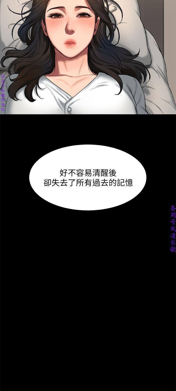 Run away 1-10【中文】 84
