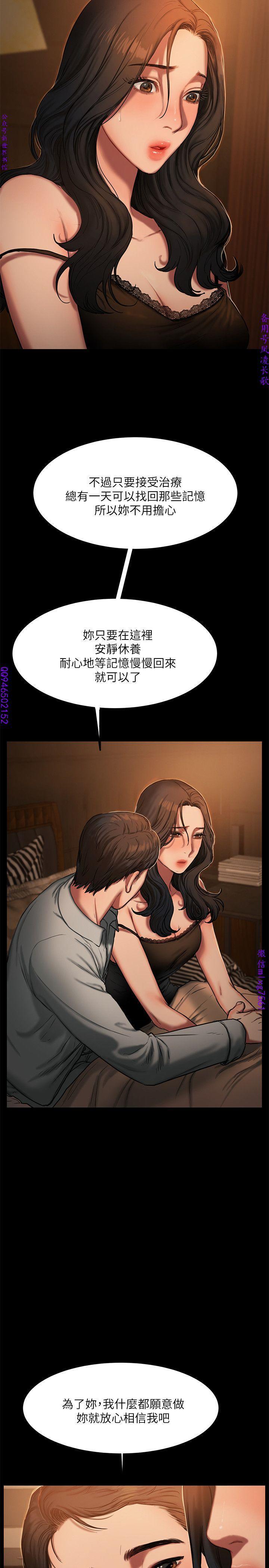 Run away 1-10【中文】 86