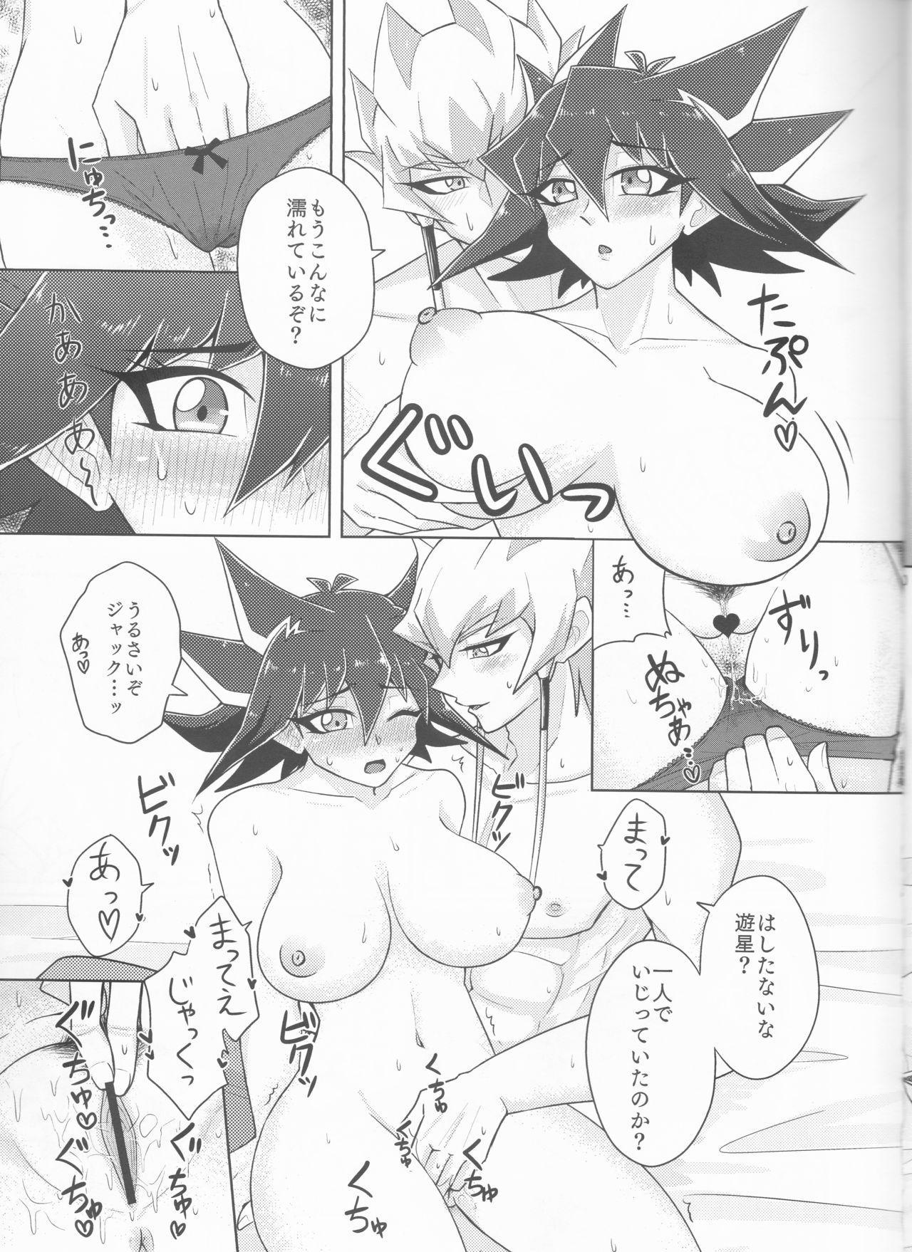 (Chou Ore no Turn 2019) [KINOPOTION (Take Nameko)] King (Mi) to Yusei-chan ♀ (Yu-Gi-Oh! 5D's) 10