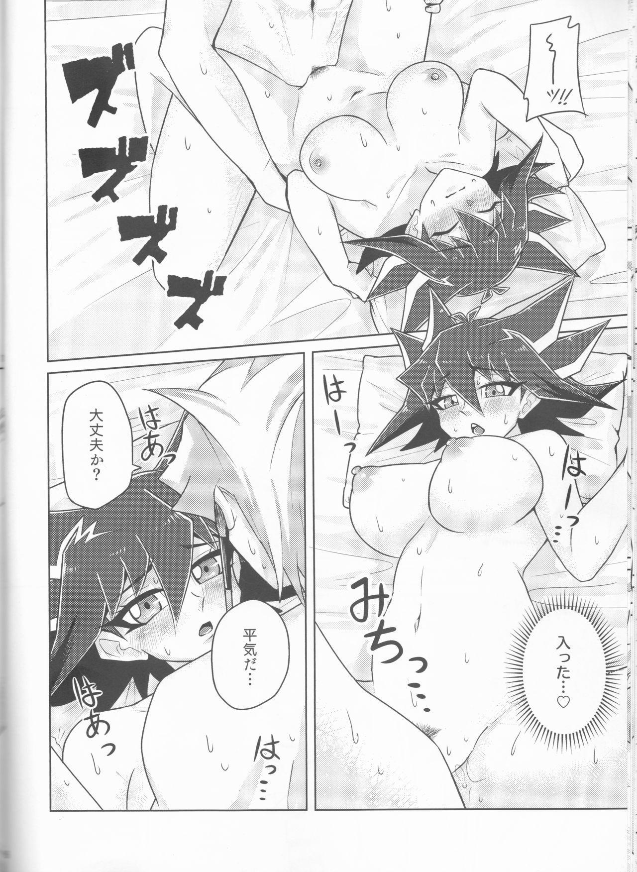 (Chou Ore no Turn 2019) [KINOPOTION (Take Nameko)] King (Mi) to Yusei-chan ♀ (Yu-Gi-Oh! 5D's) 15