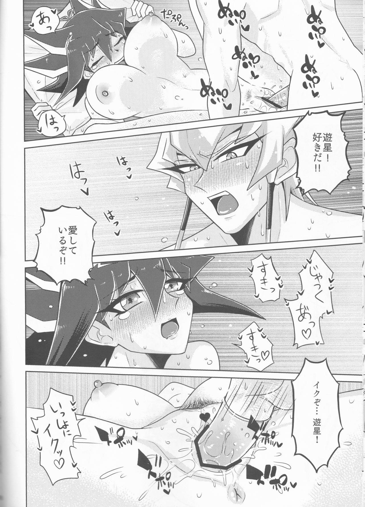 (Chou Ore no Turn 2019) [KINOPOTION (Take Nameko)] King (Mi) to Yusei-chan ♀ (Yu-Gi-Oh! 5D's) 17