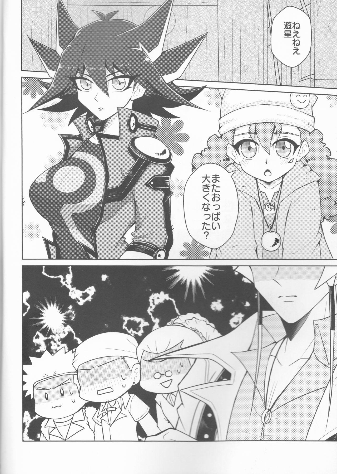 (Chou Ore no Turn 2019) [KINOPOTION (Take Nameko)] King (Mi) to Yusei-chan ♀ (Yu-Gi-Oh! 5D's) 3
