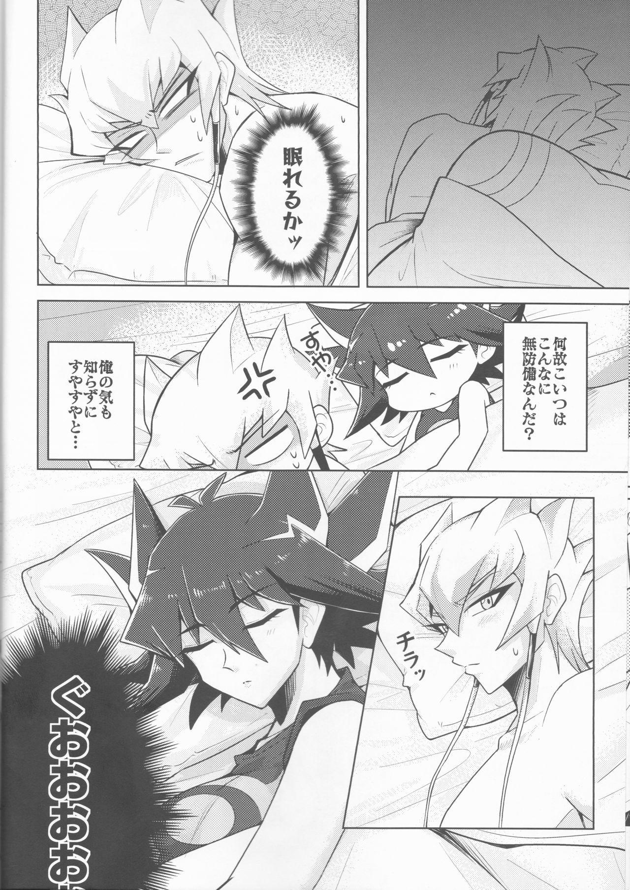 (Chou Ore no Turn 2019) [KINOPOTION (Take Nameko)] King (Mi) to Yusei-chan ♀ (Yu-Gi-Oh! 5D's) 5