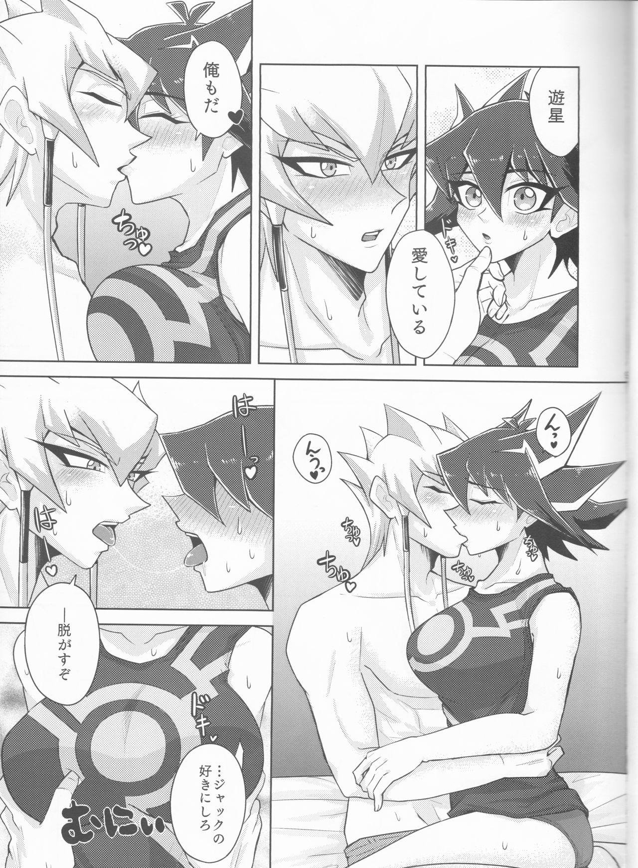 (Chou Ore no Turn 2019) [KINOPOTION (Take Nameko)] King (Mi) to Yusei-chan ♀ (Yu-Gi-Oh! 5D's) 8