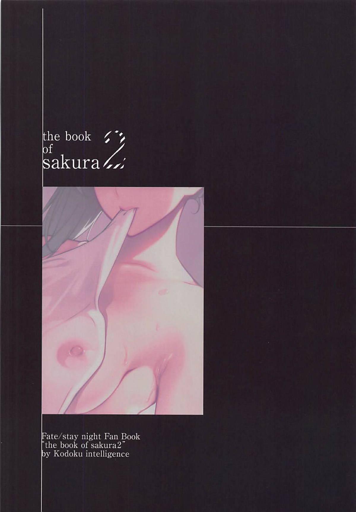 THE BOOK OF SAKURA 2 16