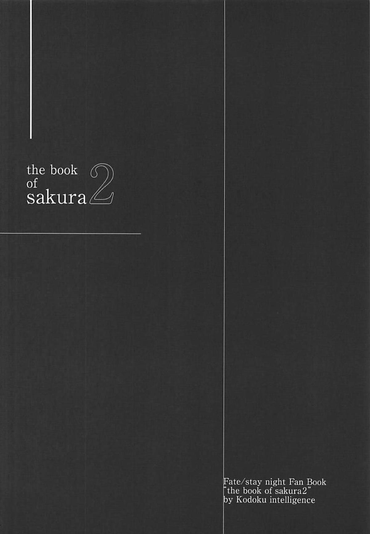 THE BOOK OF SAKURA 2 2