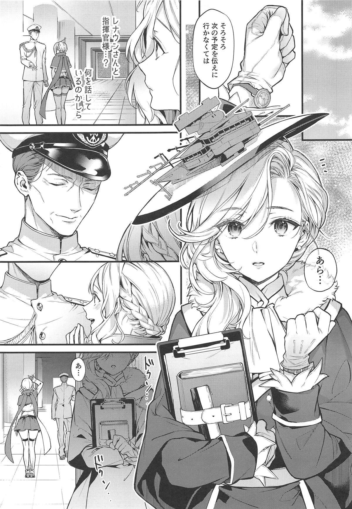 Shinai Naru Anata e 9