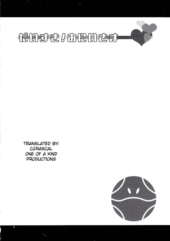 Daisuki! Onii-sama 6