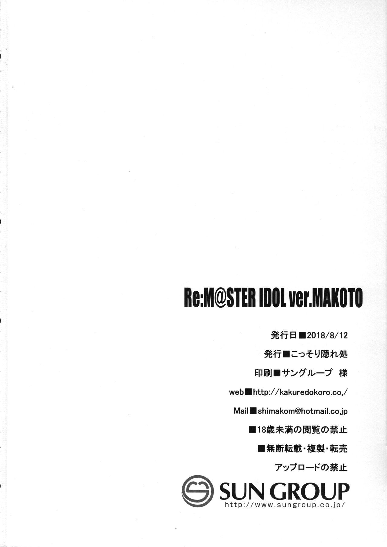 Re:M@STER IDOL ver.MAKOTO 20