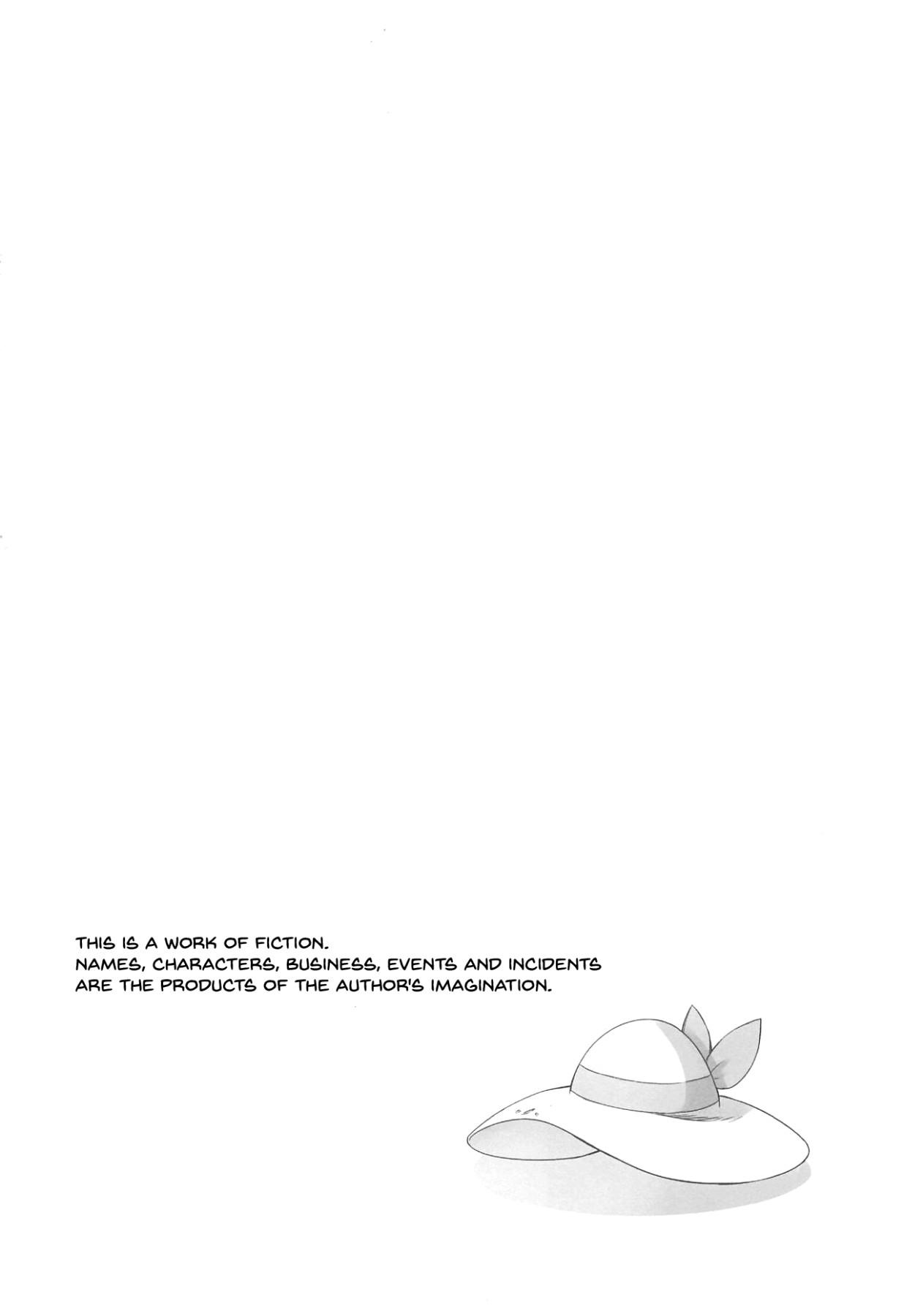 Hakase no Yoru no Joshu. 2 | The Professor's Assistant At Night. 2 2
