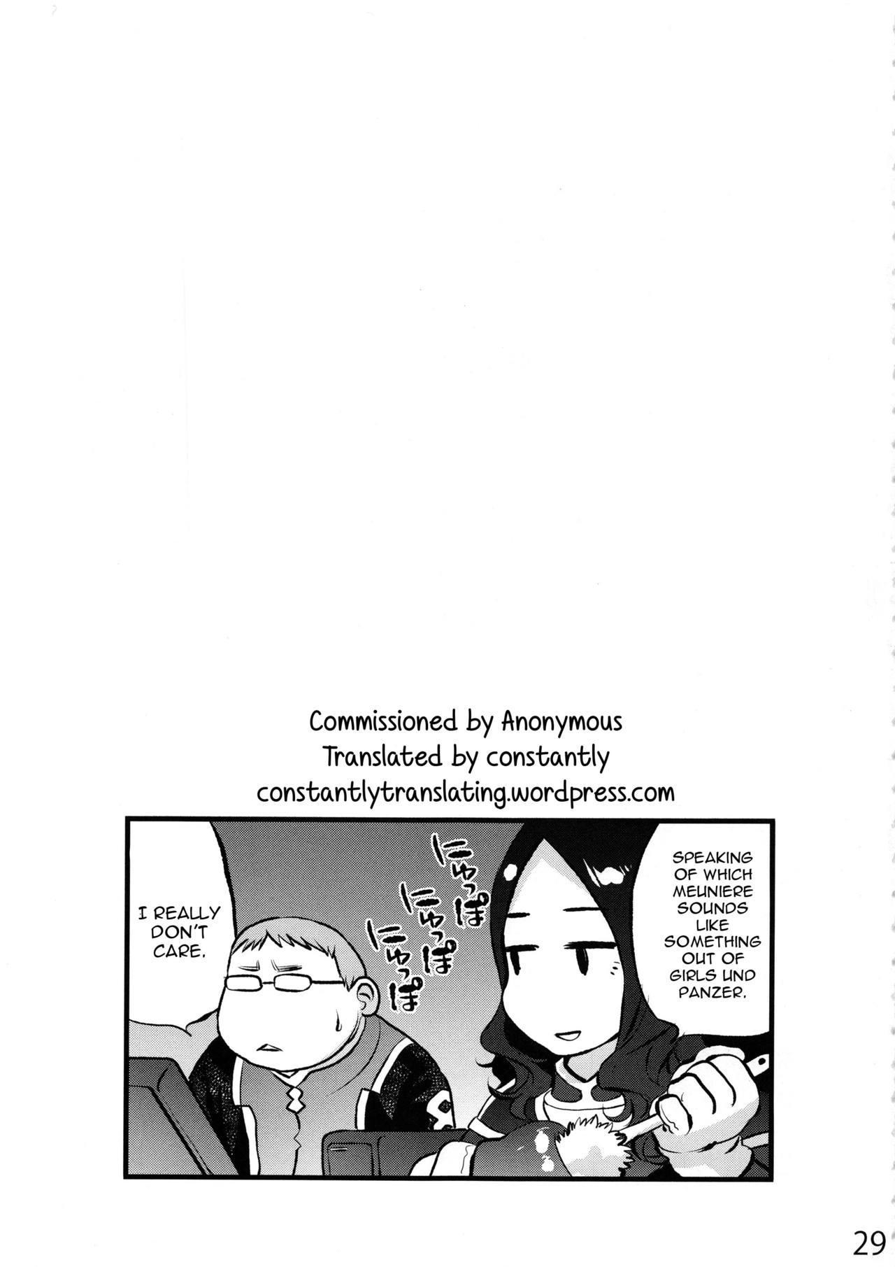 Ibara no Yuki Tetsu no Hana 27