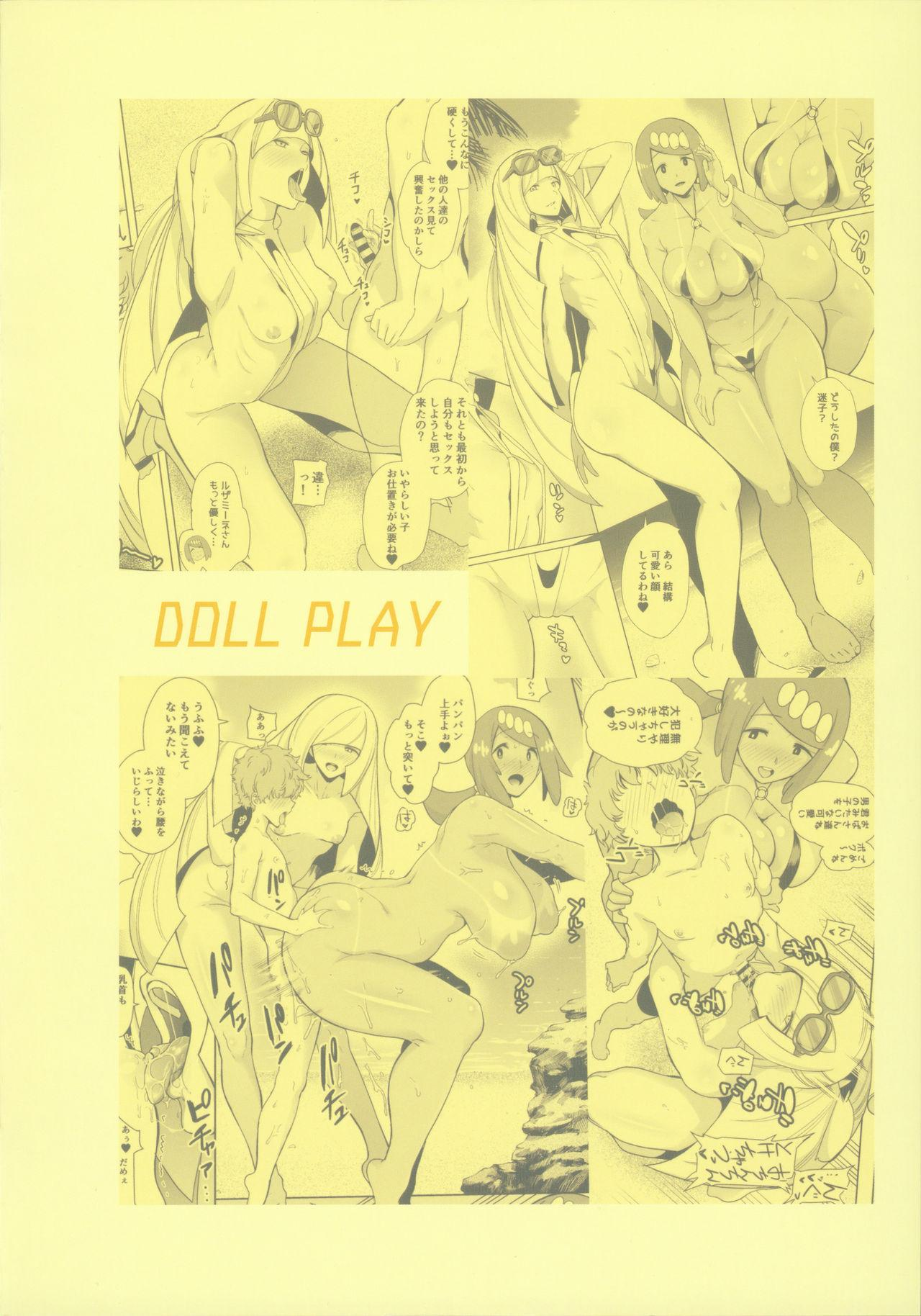 (SC2019 Spring) [DOLL PLAY (Kurosu Gatari)] Alola no Yoru no Sugata 3 (Pokémon Sun and Moon) | The Feeling of Alolan Night 3 [English] [Learn JP With H] 25