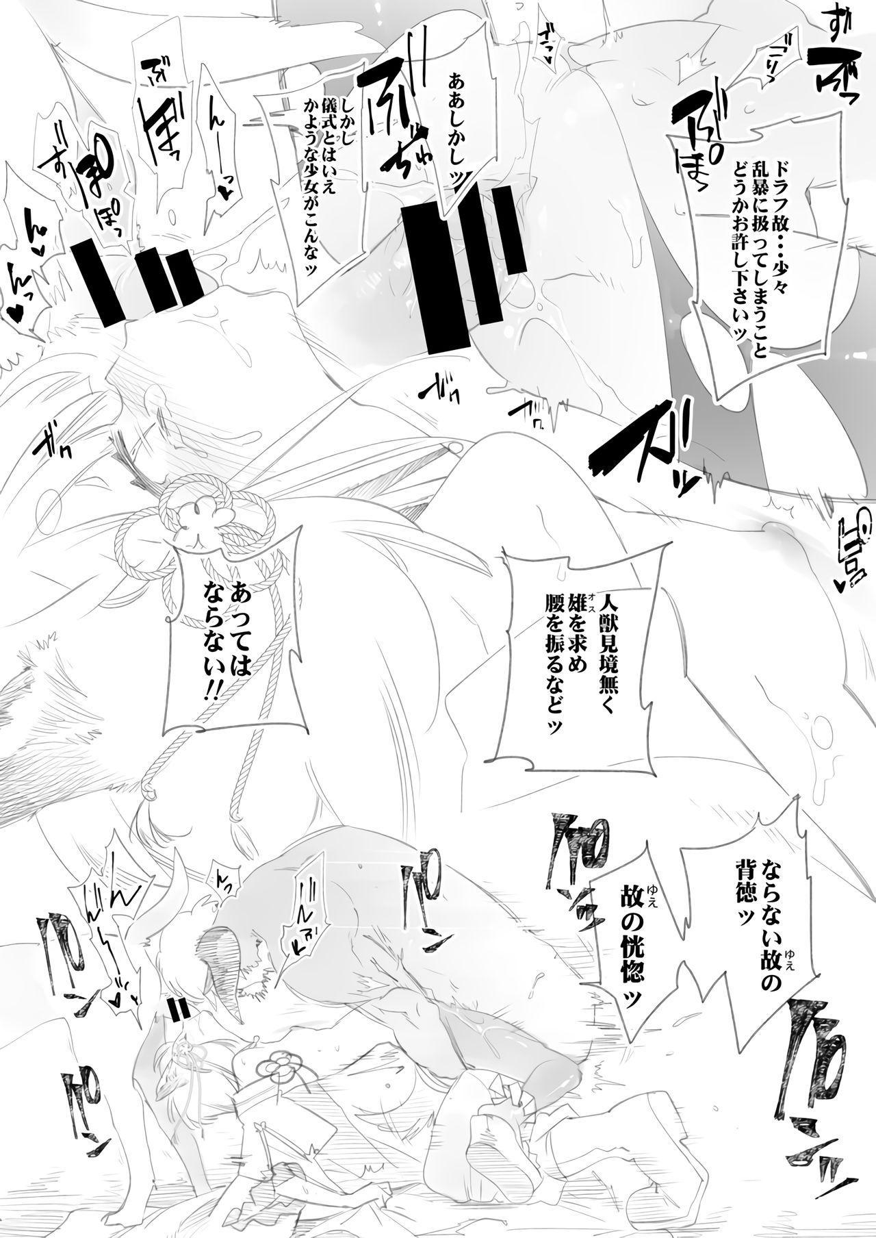 Kamishiki 01 6
