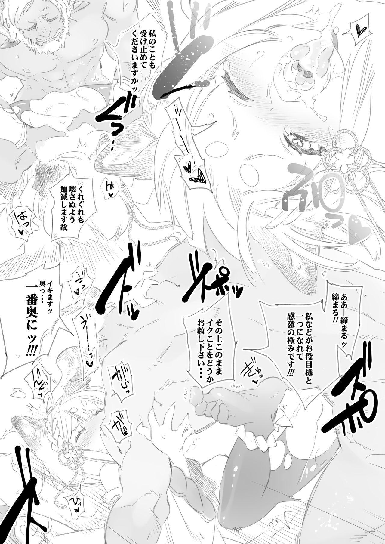 Kamishiki 01 7