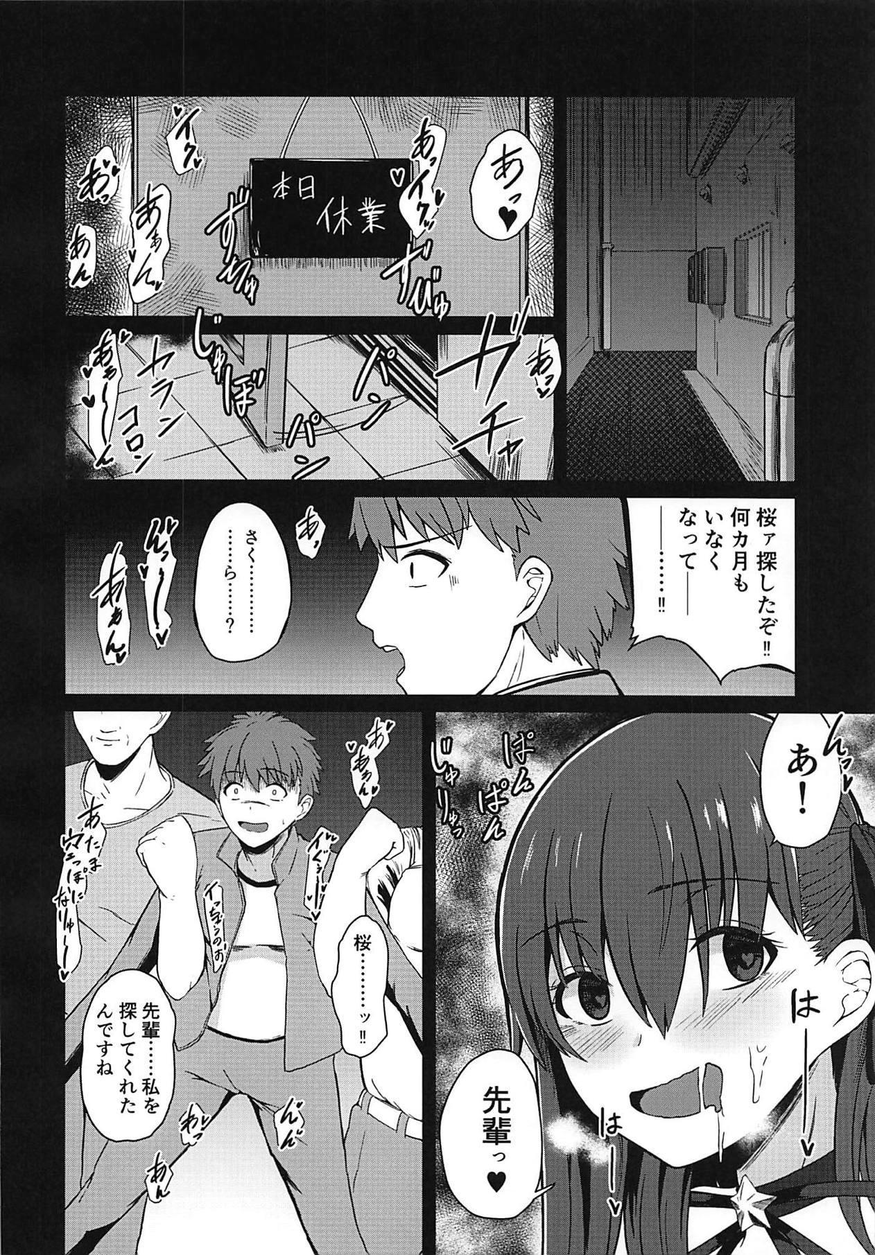 Tenshi-tachi no Shouten 16