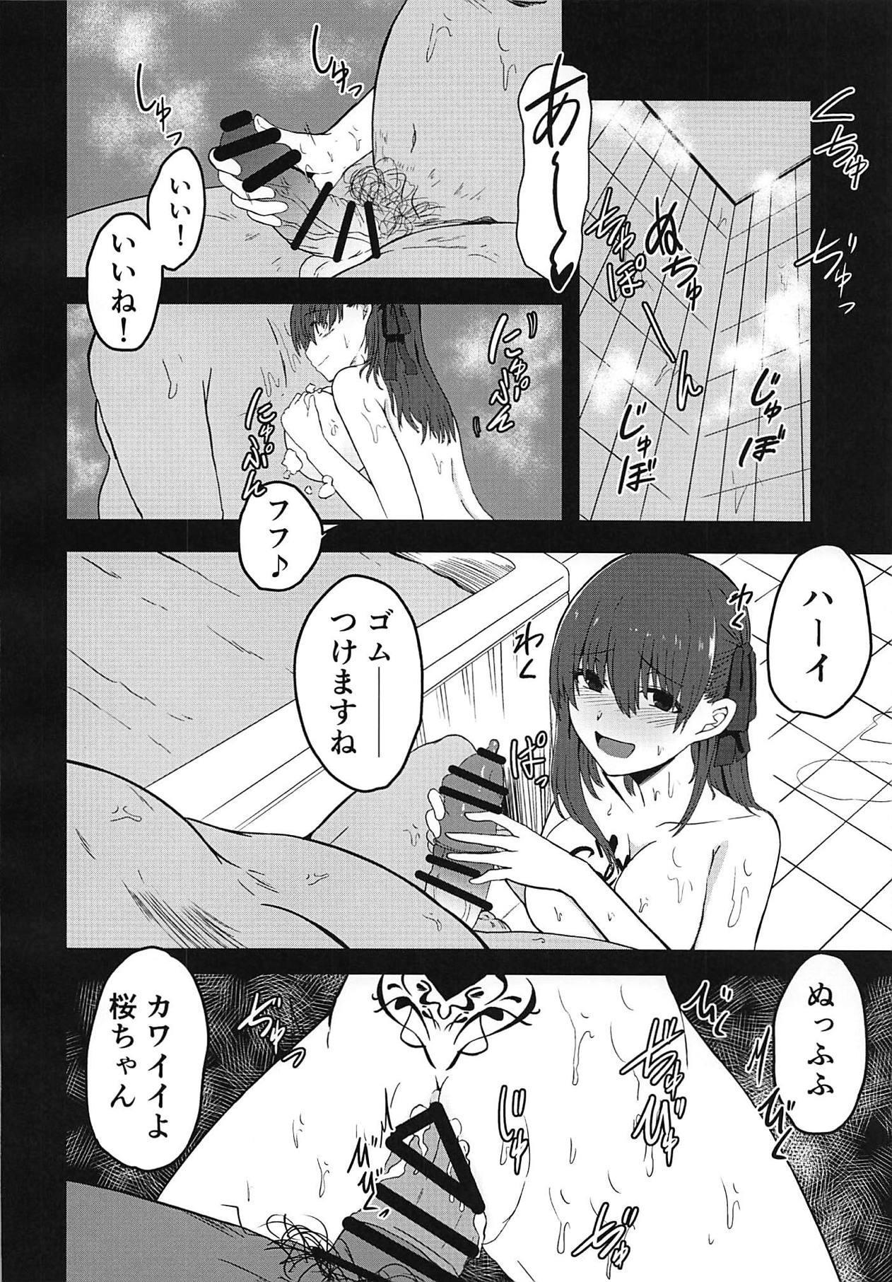 Tenshi-tachi no Shouten 18