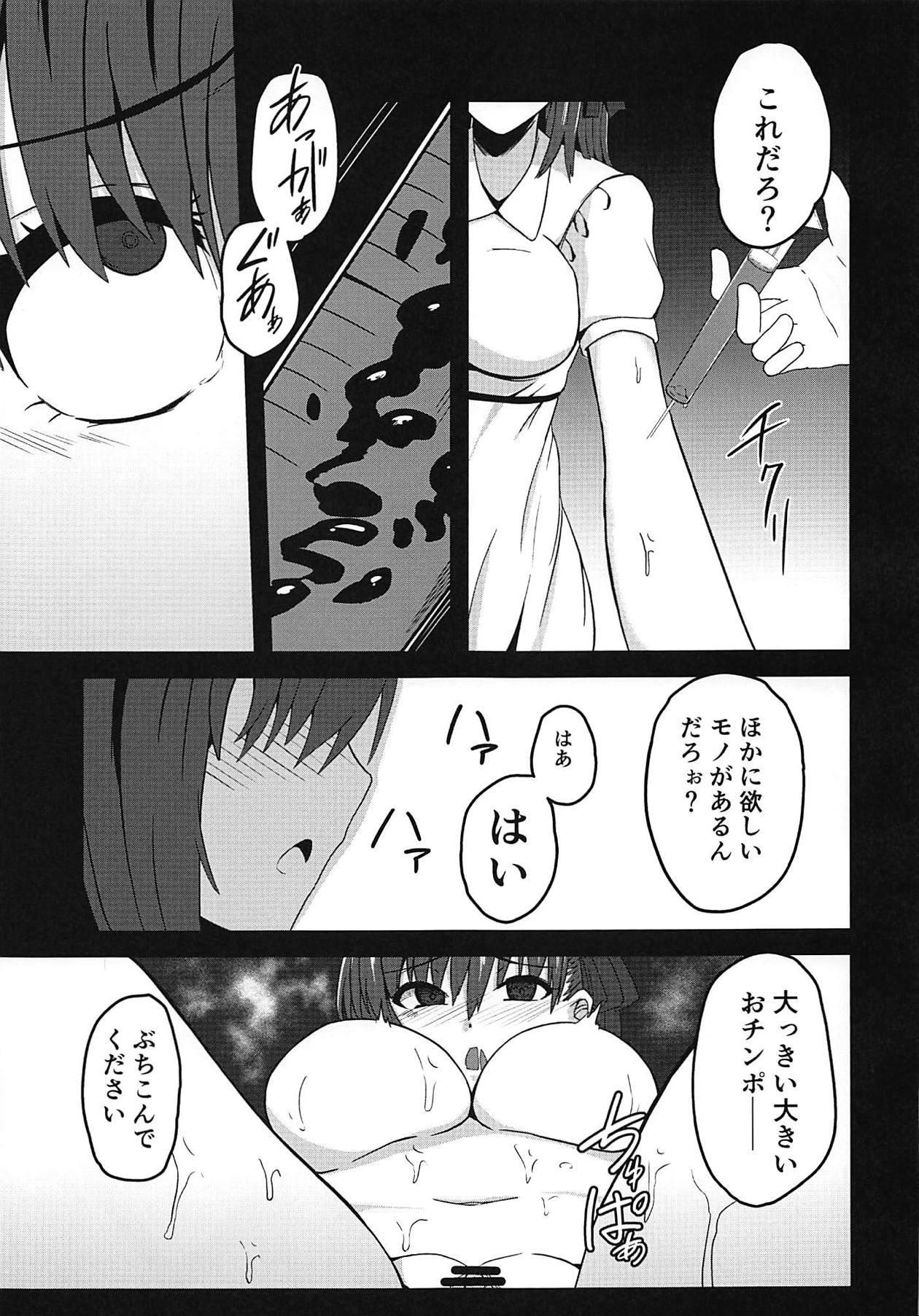 Tenshi-tachi no Shouten 21